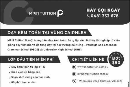 MPIR Tuition